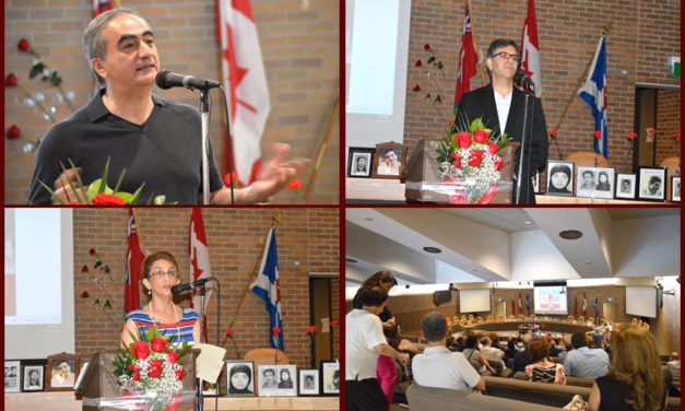برگزاری مراسم یادمان سی امین سالگرد کشتارهای سال ۶۷/فرح طاهری