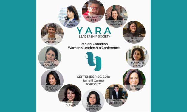 اولین همایش زنان پیشگام ایرانی-کانادایی