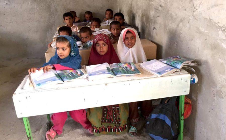 Hami–Existing-Primary-School