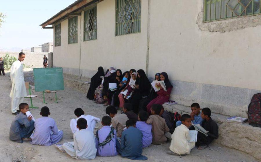 Hami–Gaz-Manzel-Existing-School