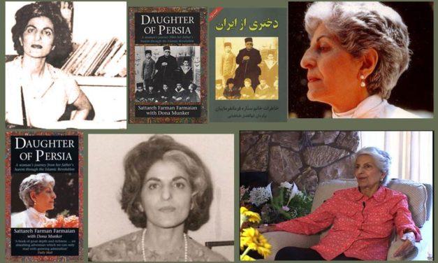 ایرانیان جهان و دستاوردهایشان ـ ۴۸/آشنایی با سَتّاره فرمانفرمائیان مادر مددکاری اجتماعی ایران