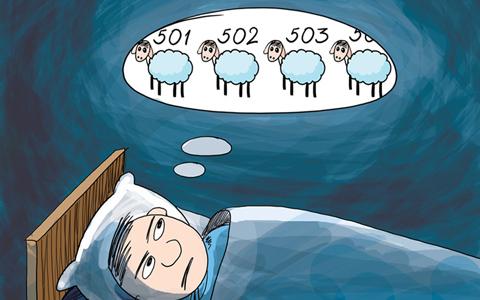 بی خوابی/عطا انصاری