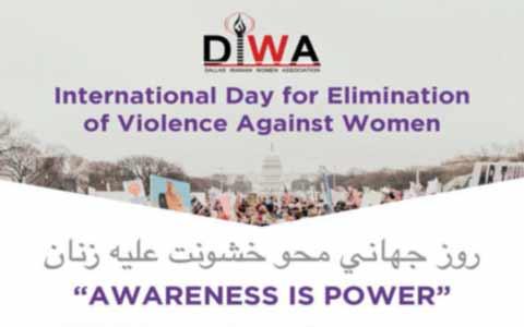 دفاع از حقوق زنان با چاشنی مذهب!/ سهراب وفا
