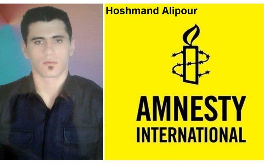Hoshmand-Alipour–1