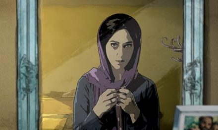 زیر سقف ایران/بخش دوم/گزارش: عباس شکری