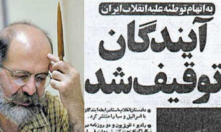 ما و روزگارمان/آیندگان و روندگان/ محمد قائد
