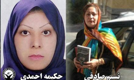 انتقال به بیمارستان؛ ضرب و جرح نسیم صادقی و حکیمه احمدی در محل بازداشتگاه