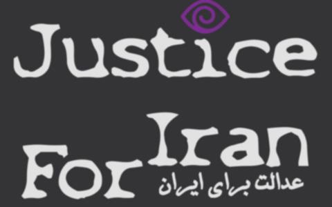 بیانیه دهها سازمان حقوق بشری در حمایت از صدور قطعنامه سازمان ملل علیه جمهوری اسلامی ایران