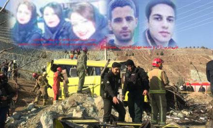تعداد کشته های حادثه اتوبوس در دانشگاه آزاد به ۱۰ نفر رسید