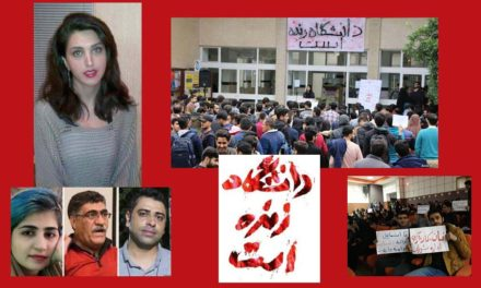 اعتراضات سراسری دانشجویان ایران و بازداشت یک دانشجو در آستانه ۱۶ آذر