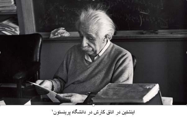 """""""نامه خدا""""/ برگردان: حسن بلوری"""