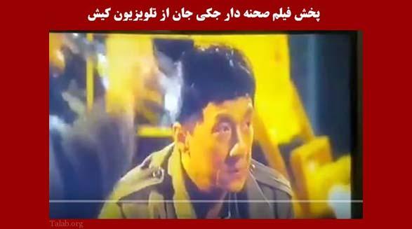 اظهار ندامت جک الله چناری/اسد مذنبی
