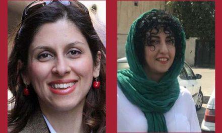 نازنین زاغری و نرگس محمدی: دست به اعتصاب غذا میزنیم