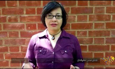 تغییر قوانین مربوط به جامعه الجیبیتی در ایران اراده سیاسی میخواهد