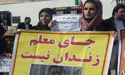 گزارش سالانه وضعیت حقوق بشر در ایران؛ ویژه سال ۲۰۱۸