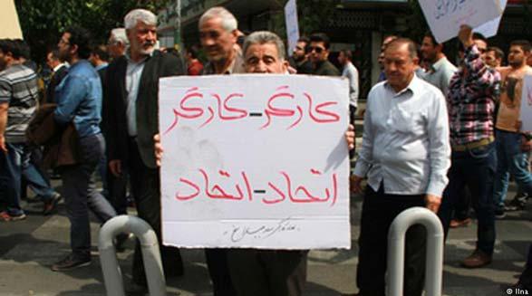 """برزخ جنبش کارگری""""/یا ترس از """"جنبش کارگری – کمونیستی""""/محمد کاظمی"""