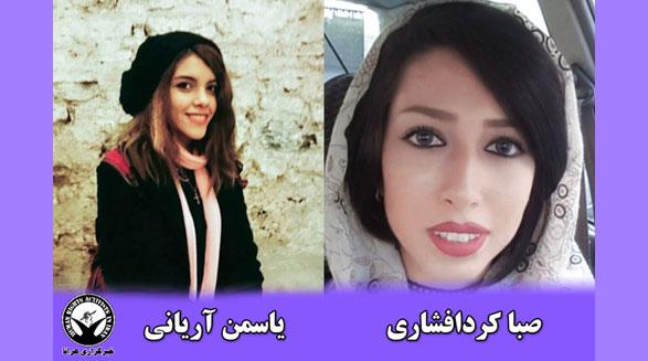 از بند زنان اوین به روزنامه ایران؛ نامه سرگشاده دو زندانی سیاسی