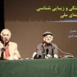 کلیت کاذب سینمای ملی – دولتی/ حامی خیامی