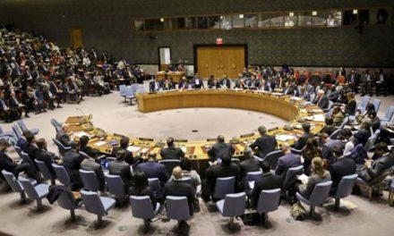 حمایت اکثریت اعضای شورای امنیت از قطعنامه پیشنهادی آمریکا برای ونزوئلا