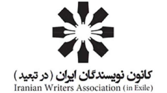 """اطلاعیه کانون نویسندگان ایران"""" در تبعید""""در سوگ ملیحه تیره گل"""