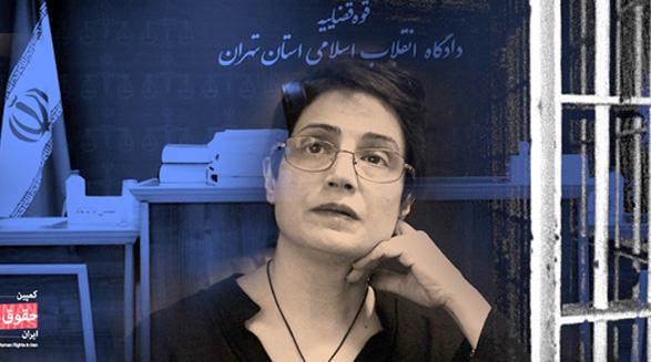 در تقبیح محکومیت وکیل قهرمان؛ نسرین ستوده/محمدرضا روحی