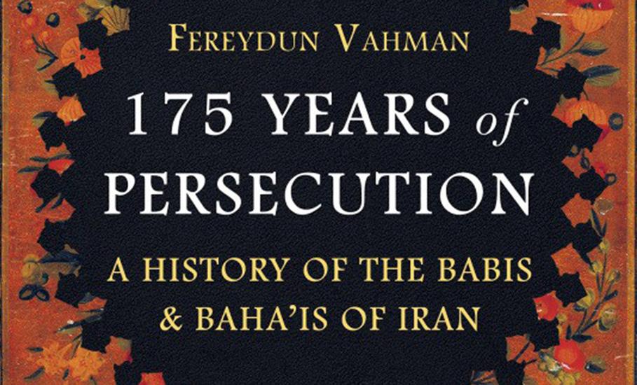 ۱۷۵ سال مبارزه با ادیان بابی و بهائی/پیام اخوان/برگردان: عرفان ثابتی