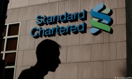 جریمه میلیاردی برای بانک استاندارد چارترد به دلیل معامله با ایران