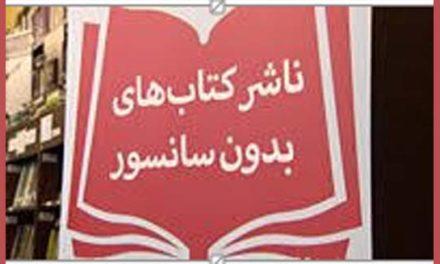 به حق چیزهای ندیده و نشنیده!/میرزاتقی خان