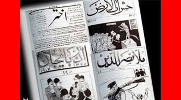 ترجمه و دارالترجمه/ س- سیف/بخش هشتم