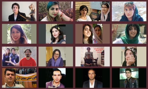 «نقش پررنگ زنان در دستگیری های اخیر حکومت ایران»/پانته آ بهرامی