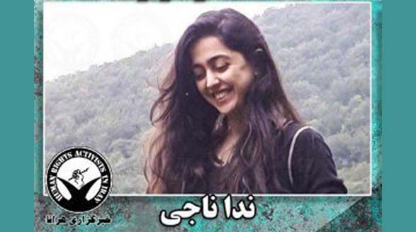 بازداشت شدگان روز جهانی کارگر؛ برگزاری جلسه آخرین دفاع ندا ناجی در دادسرای اوین