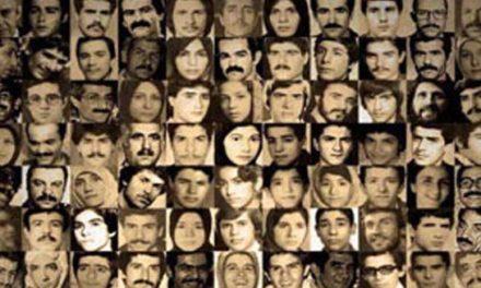 فراخوان برای پاسخگو کردن مسئولان مرگ و انکار در ایران