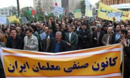 بیانیه کانون صنفی معلمان ایران در ارتباط با احکام صادره در پرونده های اخیر