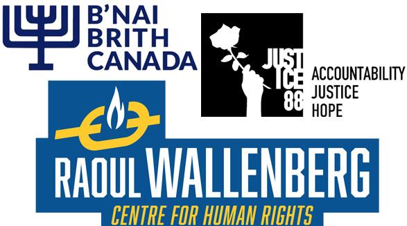 بیانیه خبری  نهاد عدالت ۸۸- مرکز حقوق بشر والنبرگ و نهاد بنای بریث کانادا
