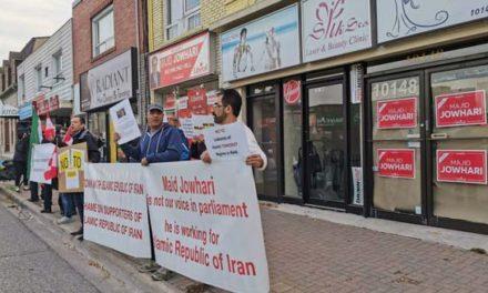 تجمع اعتراضی  جلوی دفتر  انتخاباتی مجید جوهری
