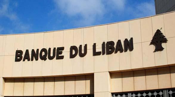 سقوط محتوم اقتصاد لبنان/برگردان از فرانسه: شهباز نخعی
