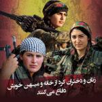 رویترز: مقامات کرد در سوریه می گویند در حملات ترکیه بیش از ۲۷۵هزار نفر آواره شدند