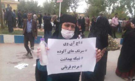 ساکنان یک روستا در چهارمحال و بختیاری به شیوع اچآیوی اعتراض کردند