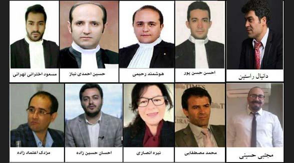 بیانیه جمعی از وکلای دادگستری ایران در حمایت از مردم ستمدیده روستای چنار محمودی لردگان چهارمحال و بختیاری