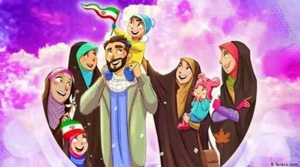 نقش عبید زاکانی درچند همسری!/میرزاتقی خان