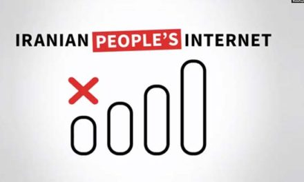 وزارت خارجه آمریکا: سران ریاکار رژیم ایران به مردم احترام بگذارند و اینترنت را وصل کنند