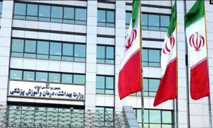 فساد در جمهوری اسلامی؛ سه مدیر وزارت بهداشت پس از برکناری بازداشت شدند