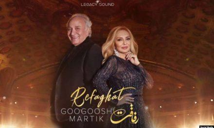 گوگوش و مارتیک در کنسرت شهر واشنگتن از اعتراضات مردمی ایران حمایت کردند
