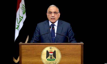 اعلام استعفای نخست وزیر عراق یک روز پس از مرگ ۴۵ معترض