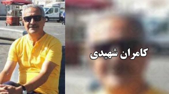 کامران شهیدی، شهروند بهایی به ۵ سال حبس محکوم شد