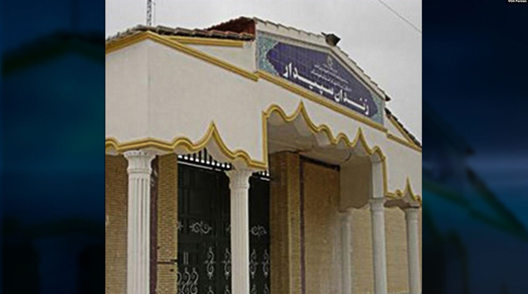 روایت تکاندهنده سپیده قلیان از شکنجه یک زن عرب ایرانی در زندان سپیدار اهواز