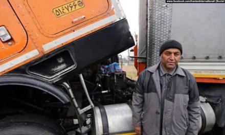 رانندگان لهستانی برای همکار ایرانی خود که در این کشور سرگردان بود دهها هزار دلار جمعآوری کردند