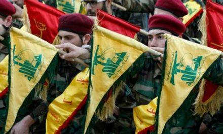 پارلمان فدرال آلمان ممنوعیت فعالیت حزبالله را تصویب کرد