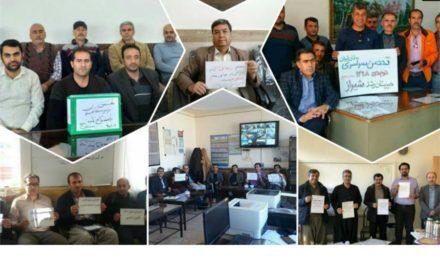 اعتراضات صنفی در ایران ادامه دارد؛ اعتصاب سراسری معلمان در شهرهای مختلف
