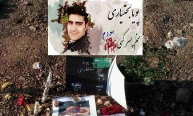 چهلم کشتهشدگان اعتراضات آبان در سایه سرکوب رژیم